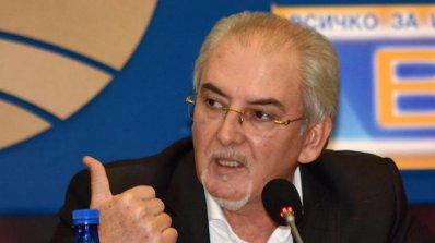 Местан и още петима депутати напуснаха ПГ на ДПС