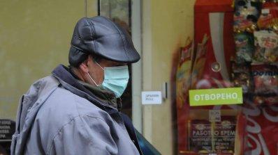 Свинският грип настъпва