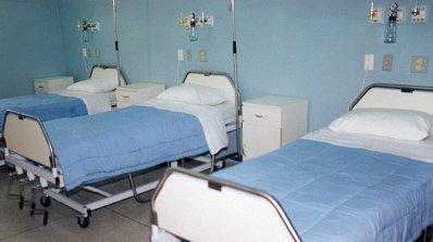 Пациент вилня в свищовската болница