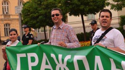 Протестна мрежа: Оставка на правителството, главния прокурор и парламента