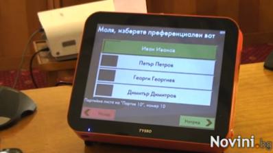 Томислав Дончев: На президентските избори ще има машинно гласуване в до 500 секции