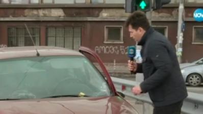 Изоставена кола стои над месец на оживено кръстовище (снимки)