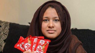 Студентка по право иска безплатен KitKat до края на живота си