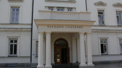 Депутатите почетоха с едноминутно мълчание паметта на Ваньо Танов