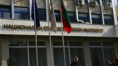 НСИ oтново отчете подобрение на стопанската конюнктура в България