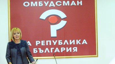 "Манолова покани депутатите да се включат в инициативата ""Великден за всички"""