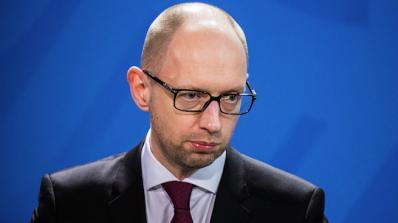 Украинският премиер подаде оставка