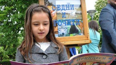 Къщичка за книги има вече в Бургас (снимки)