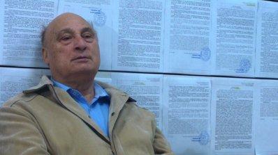 Пратиха Кирил Рашков на кардиолог във Франция