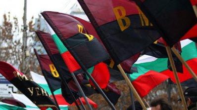 ВМРО: Държавата е длъжна да спре безнаказаната циганска престъпност