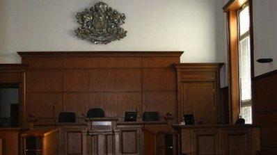 Чиновници на съд за афера с монети