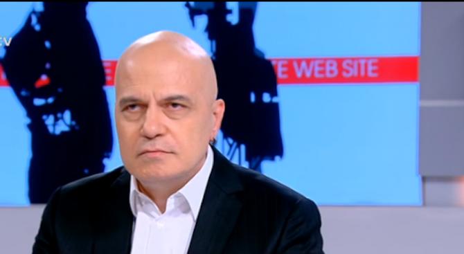 Слави Трифонов: Зад мен стоят един милион българи