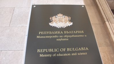 Министерството на образованието и синдикатите подписаха Колективния трудов договор