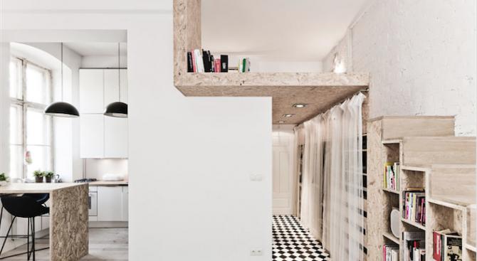Този апартамент е с площ от едва 30 кв. метра