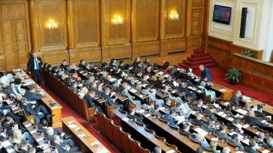 Парламентът прие промени в Закона за ДДС, свързани с търговията с течни горива