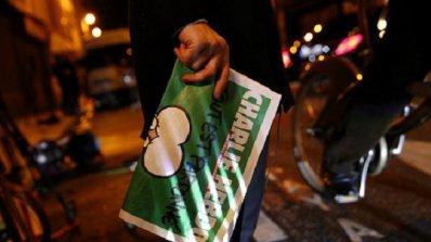 """Изпратиха съобщение до """"Шарли ебдо"""": Ще умрете! (снимки 18+)"""