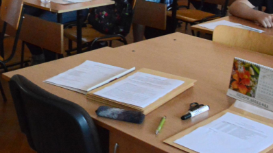 """КТ """"Подкрепа"""": Учителите стават вече повече администратори, отколкото педагози"""