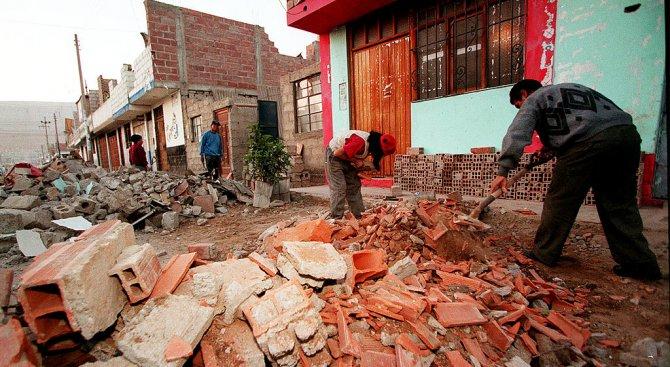Силно земетресение в Перу, най-малко четирима са загинали