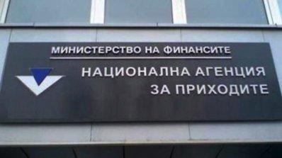 НАП развали сделки на длъжник от Добрич
