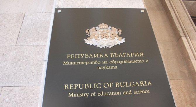 5275 зрелостници ще се явяват на матура по български език
