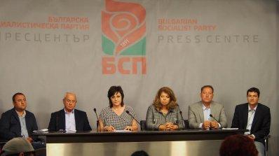 БСП иска изслушване на Борисов в парламента за Турция