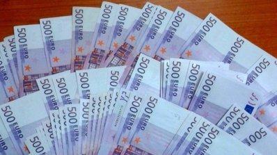 Контрабандна валута за близо 39 000 лв. спипаха митничари на Капитан Андреево (снимка)