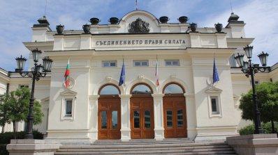Парламентът изслуша годишните доклади на служби за сигурност