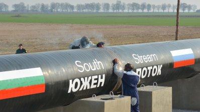 """Русия: Няма да строим """"Южен поток"""""""