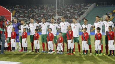 Какъв инфарктен старт за България! (видео+галерия)