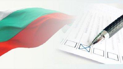 31 партии и независими за вота на 6 ноември
