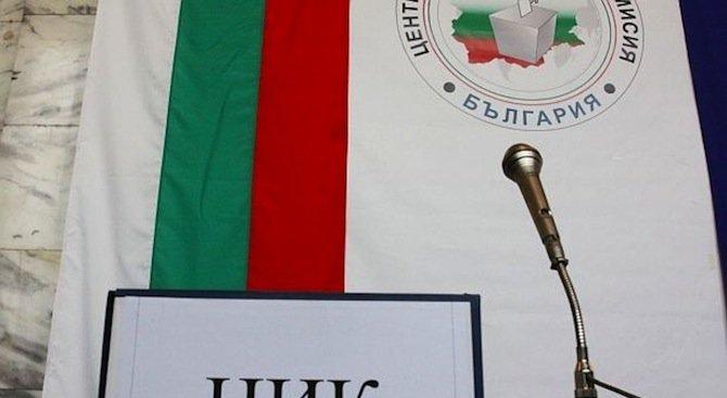 Владимир Кузов и Светльо Витков отпадат от надпреварата за президент