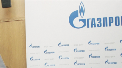 """""""Газпром"""" ще ползва тръбите в Черно море за """"Турски поток"""", вместо за """"Южен"""