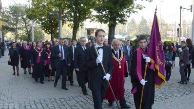 Софийският университет дръпна напред в световната класация за образование