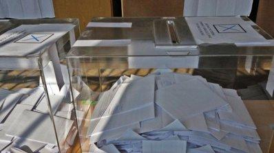 Топастролог разкри какво означават номерата на бюлетините на кандидатите за президент