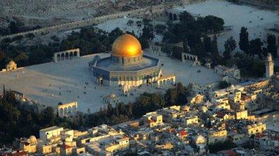 Резолюция на ЮНЕСКО разгневи Израел