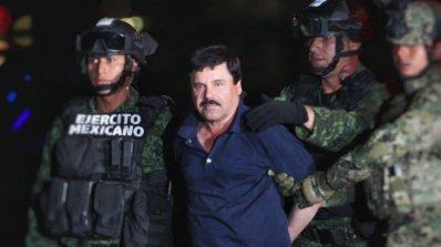 Мексикански съд одобри екстрадирането в САЩ на наркотрафиканта Хоакин Гусман
