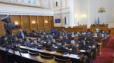 """Временна комисия в парламента ще проверява проекта АЕЦ """"Белене"""""""