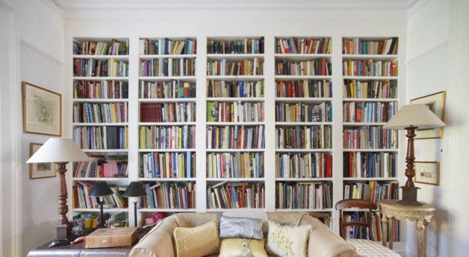 11 неща в дома ви, които ви правят нещастни