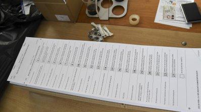 Вижте резултатите от президентските избори при обработени 44.47% от протоколите