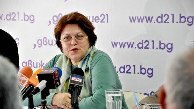 Няма да подкрепим никого на балотажа, обяви Дончева (видео+снимки)