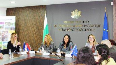 България и Сърбия си делят 17 милиона евро, ето защо!