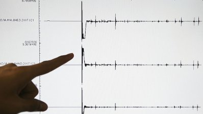 Японски учен: До 10 г. ще заработи система за предсказване на земетресения