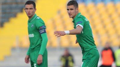 Лудогорец II - ЦСКА-София II 0:0