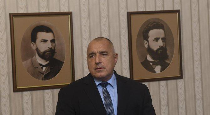 Борисов спира продажба на имот на военното министерство