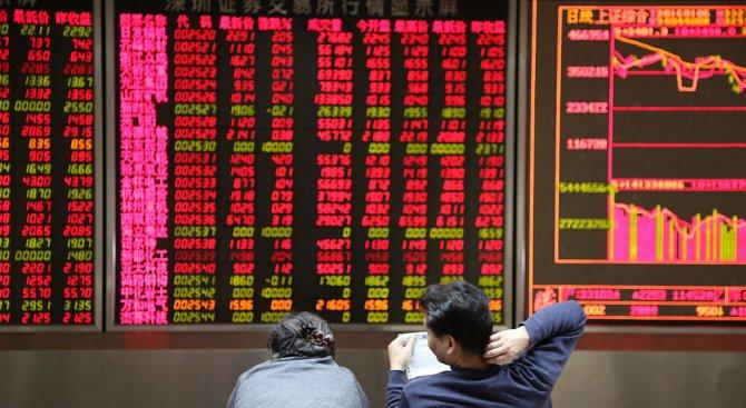 Фондовите борси светнаха в червено, какво означава това