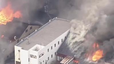 Огромен пожар погълна 140 сгради в Япония (видео)