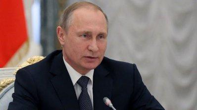 Кремъл отрече за среща между Путин и Тръмп