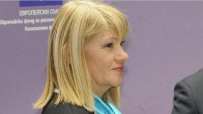 Нона Караджова незаконно удължила концесията за добив на злато в Трън?