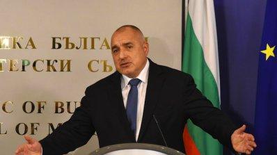 Борисов уволни всички зам.-министри