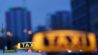 В Перник започна кампанията за заплащане на местните данъци и такси